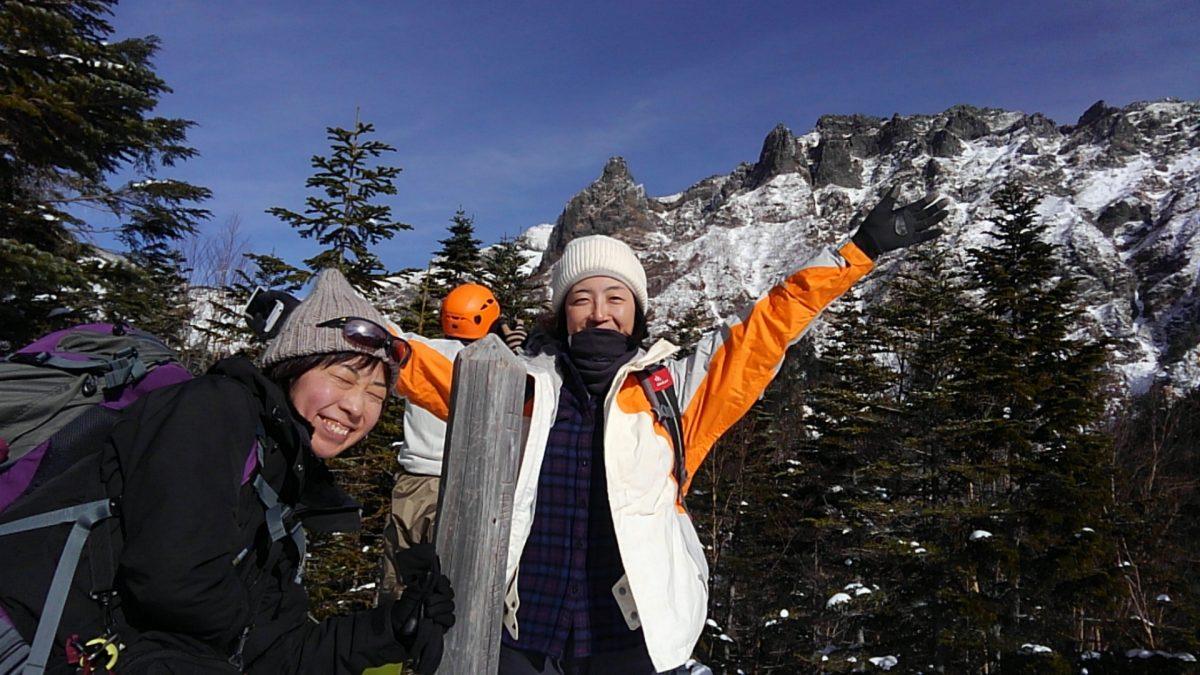 赤岳へ会いに中山展望台へ!