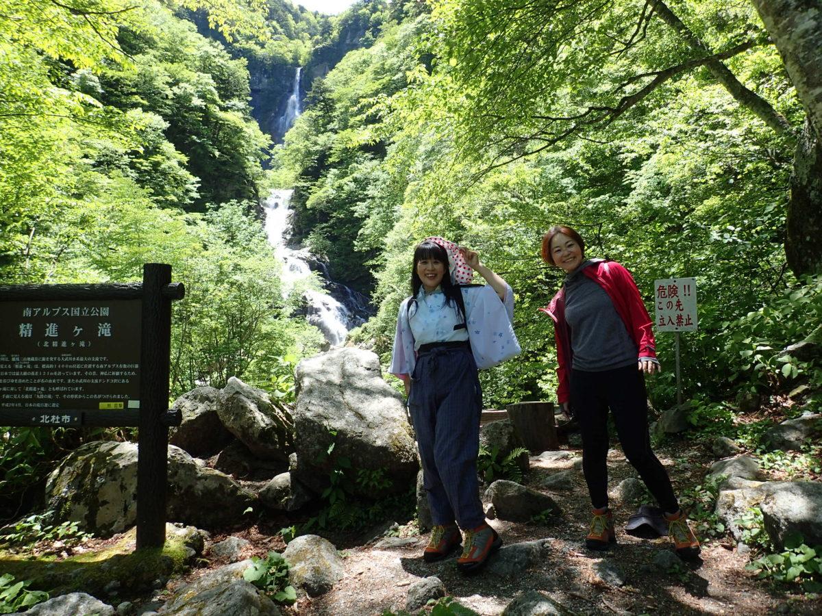 日本の滝100選 精進ヶ滝トレッキング
