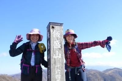 快晴、爽やか、そして暖か。三拍子揃った絶景飯盛山トレッキング